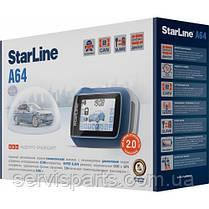 Диалоговая автосигнализация Starline A64 (Старлайн), фото 2