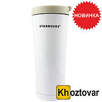 "Термокружка ""Старбакс"" Starbucks Smart Cup 500 мл | Термочашка Старбакс"