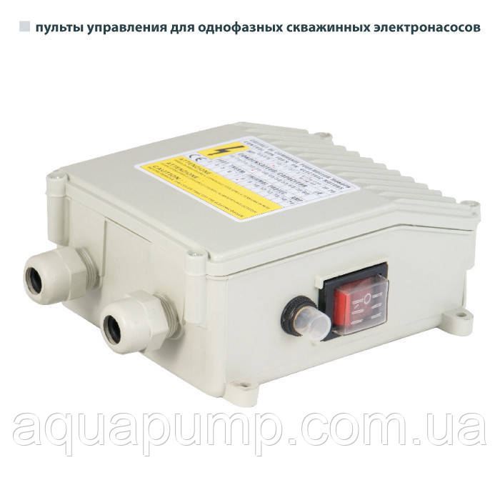 Пульт управления 1,5 кW
