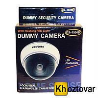 Муляж камеры видеонаблюдения Dummy Camera DS 1500B