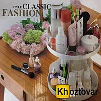 Настольный органайзер для косметики Style Classic Fashion