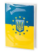 Обложка для паспорта ПВХ с вкладышем PVC/PA0008