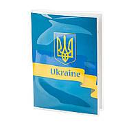 Обложка для паспорта ПВХ с вкладышем PVC/PA0014