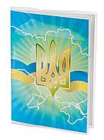 Обложка для паспорта ПВХ с вкладышем PVC/PA0015