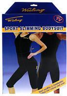 Спортивный костюм комбинезон для похудения с эффектом сауны Sport Slimming Body Suit CF-58 S