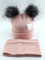 Теплая ангоровая шапка детская 50-56р с хомутом снуд