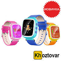 Детские смарт-часы Smart Watch Q60S с GPS