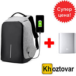 Рюкзак-антивор с USB портом Bobby Backpack
