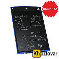 Планшет для рисования LCD Writing Tablet Голубой