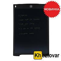 Планшет для рисования LCD Writing Tablet Черный
