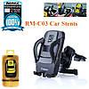Автомобильный держатель Remax RM-C03, фото 4