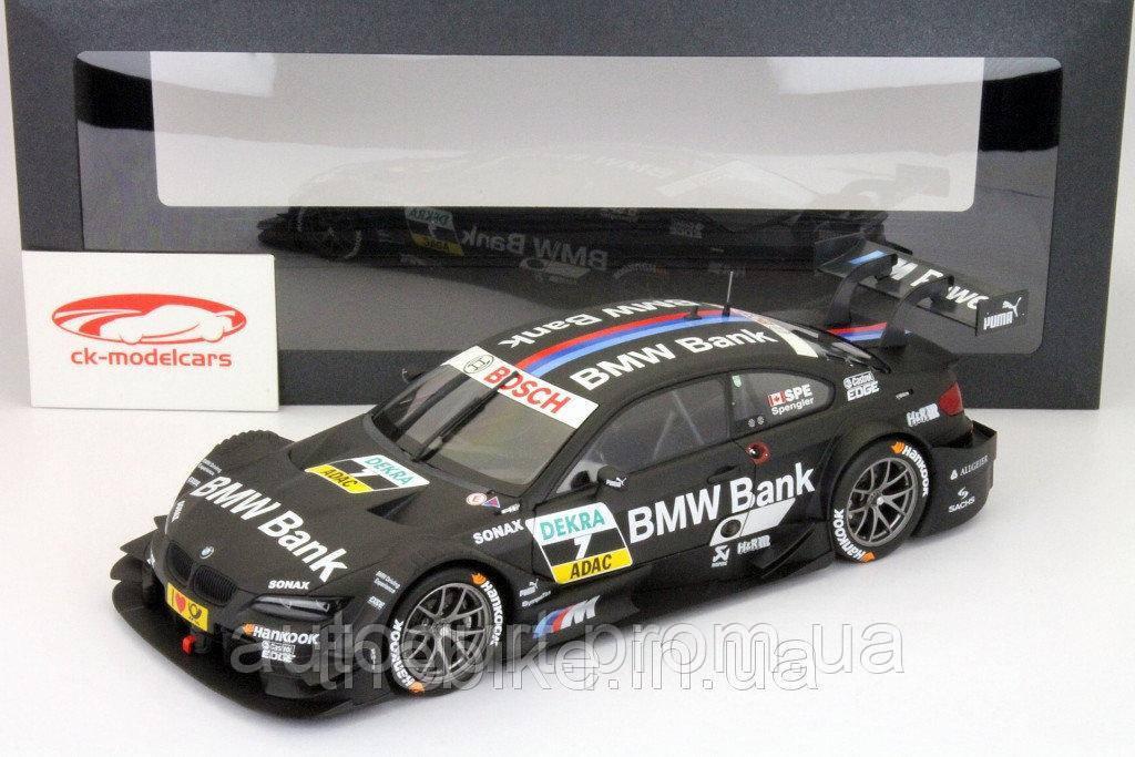 Модель автомобиля BMW M3 DTM 2012 (E92) Black, Scale 1:18