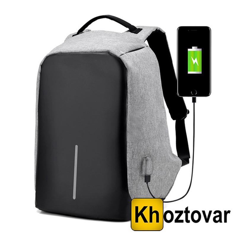 Рюкзак-антивор с USB портом Bobby Backpack Серый