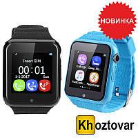 Детские смарт-часы Smart Watch VK7 с GPS