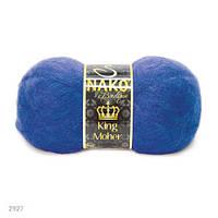 Пряжа King Moher синий