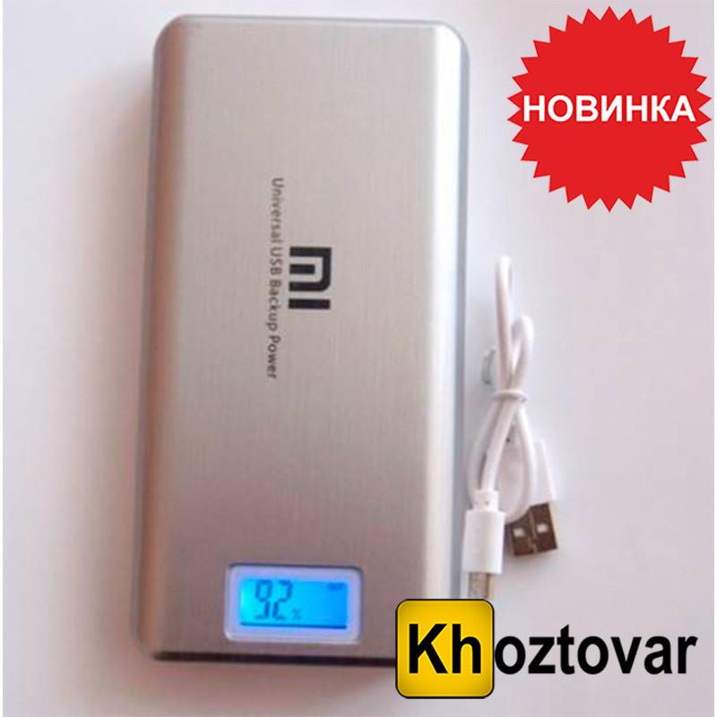 Внешний аккумулятор Xiaomi Mi Power Bank 2 USB 28800 mAh
