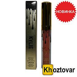 Жидкая матовая губная помада Kylie Lipstick Birthday Edition Exposed