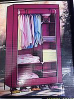 Мини шкаф на две секции с ролетом 105*45*175