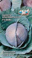 Капуста к/к Зевс F1 0,05 г