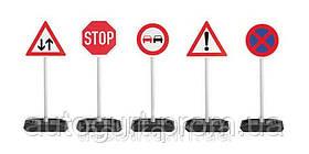 Дорожные знаки BMW Traffic Signs 2