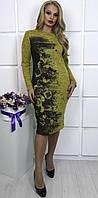 Платье ангора цветы горчица
