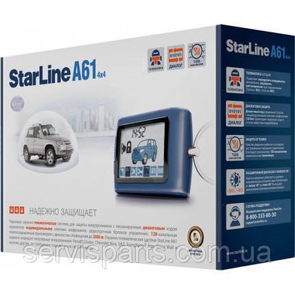 Диалоговая автосигнализация Starline A61 Dialog 4x4 (Старлайн), фото 2