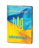 """Обкладинка для паспорта еко шкіра PU0006 """"Я пишаюся тим, що я УКРАЇНЕЦЬ"""""""