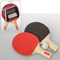 Набор для настольного тенниса: 2 ракетки и мячик