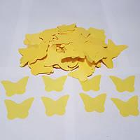 Конфетти бабочки желтые, 100 грамм