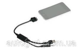 Кабельный адаптер Audi для iPod/iPhone (для а/м с Combox)