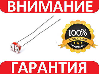 Фоторезистор 5537 датчик света 5мм