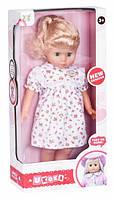 Кукла Same Toy белое платье в розовый цветочек 45 см (8010BUt-1)