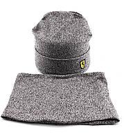 Теплая шапка детская 52-58р с хомутом снуд оптом