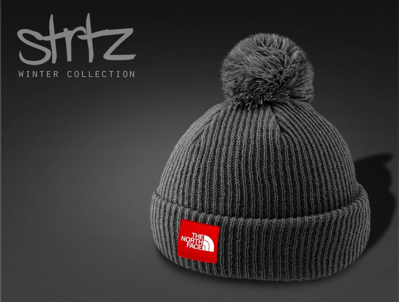 Молодёжная мужская шапка норт фейс, шапка с бубоном The North Face