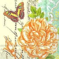 "Салфетка 25х25см (1шт) ""Роза и бабочка"""
