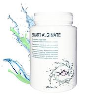 Альгинатные маски Smart Alginate -люкс качество США.  Оптовые цены производителя.
