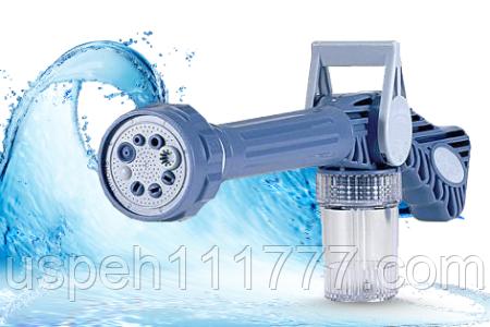 Водомет water cannon ez jet