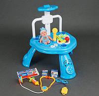"""Детский Игровой набор """"Доктор"""" 311-1"""