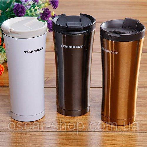 Термокружка Starbucks Smart Cup (Темное серебро) 500 мл