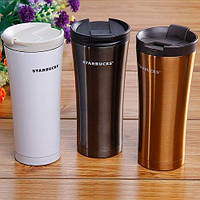 Термокружка Starbucks Smart Cup (Темное серебро) 500 мл, фото 1