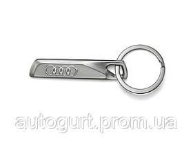 Брелок Audi Key Ring Silver