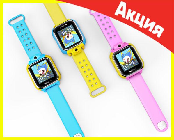 Детские смарт-часы Smart Watch TW6-Q200 (3 цвета)