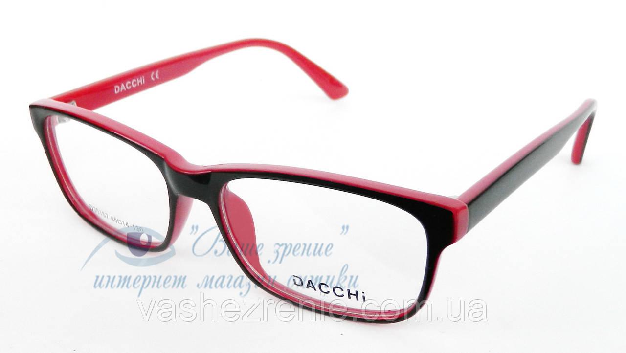 Оправа детская Dacchi 09199