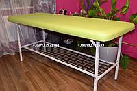 Кушетка косметологическая,  массажный стол без отверстия для лица