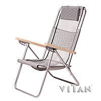 Кресло-шезлонг складное Vitan Ясень 7130