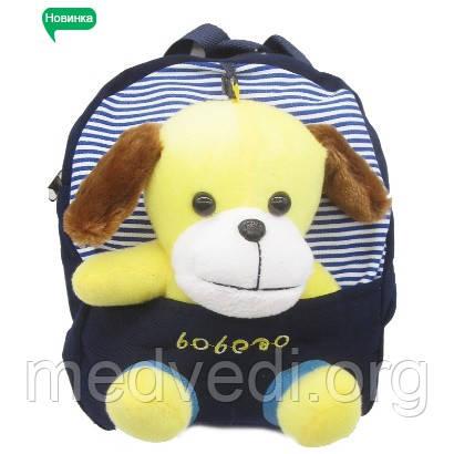 Детские рюкзаки с игрушкой собакой для мальчиков и девочек