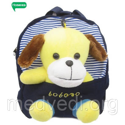 детский рюкзак с игрушкой собакой для девочек и мальчиков
