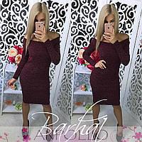 """Платье миди из ангоры """"Alana"""": распродажа модели бордовый, 46"""