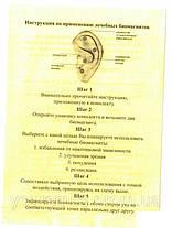 Магниты от курения ZEROSMOKE ОРИГИНАЛ ЗОЛОТО, фото 3