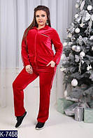 Велюровый спортивный женский костюм больших размеров